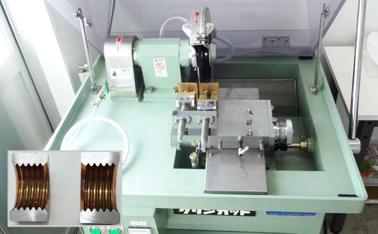 小形資料切断機 クリンカット ST-603