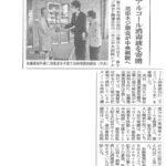 20210115 富士中央病院(富士ニュース)