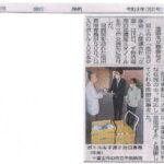20210115 富士中央病院(静岡新聞)