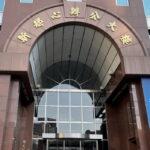 20210729 台湾事務所